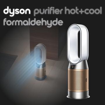 Dyson 600x6003